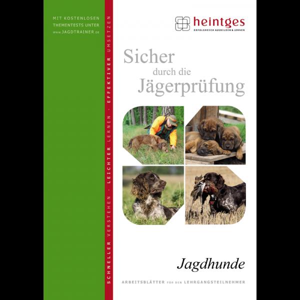 "Arbeitsblätter Jägerprüfung ""Jagdhunde"""
